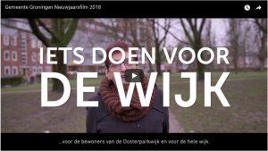 Gemeente Groningen Nieuwsjaarsfilm 2018