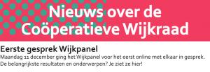 Wijkkrant januari 2018